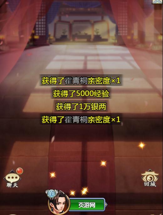 《主公受惊了H5》游戏截图