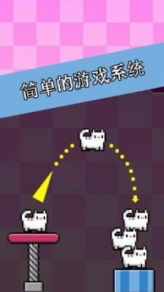 投出8位图形风格的猫咪游戏截图