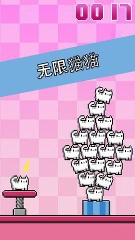 投出8位图形风格的猫咪游戏截图第4张