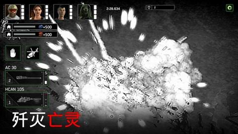 僵尸炮艇:生存大战游戏截图第2张
