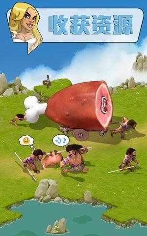 部落征服游戏截图第2张