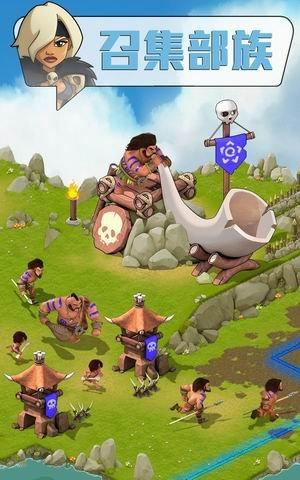 部落征服游戏截图第4张