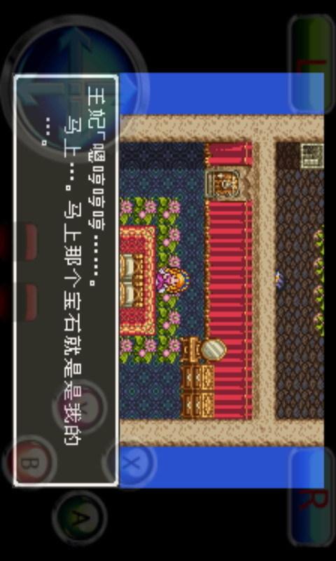 勇者斗恶龙3