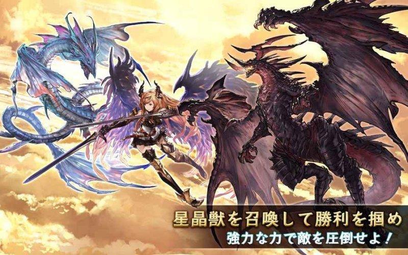 碧蓝幻想游戏截图第4张