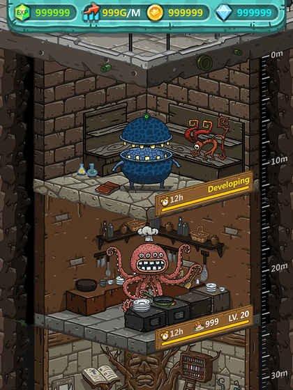 黑暗料理王游戏截图第1张