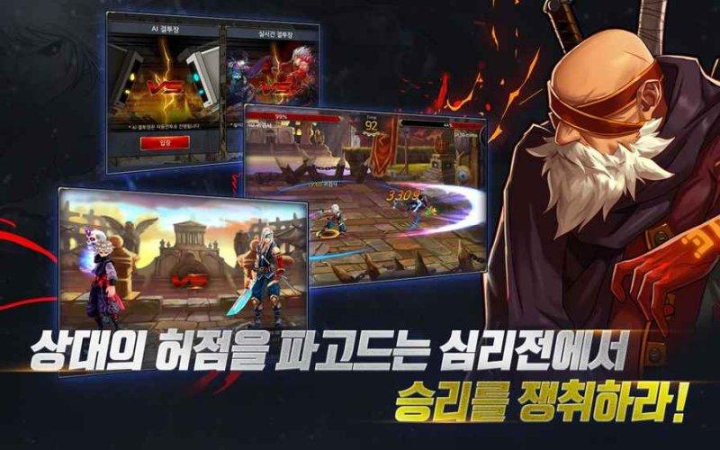 DNF地下城与勇士:魂游戏截图第5张