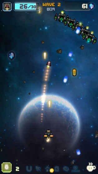 空中大师游戏截图第1张