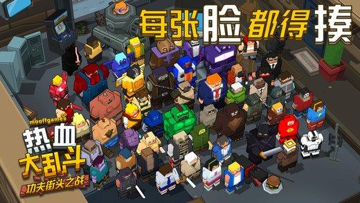 热血大乱斗 : 功夫街头之战游戏截图第5张