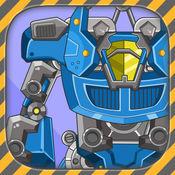 组装万能机器人