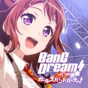 Bang Dream 少女乐队盛宴