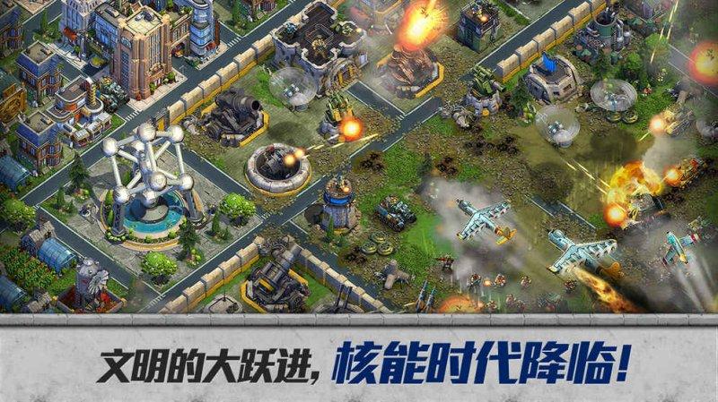 战争与文明游戏截图第2张
