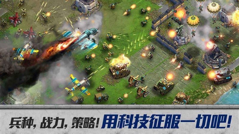 战争与文明游戏截图第5张