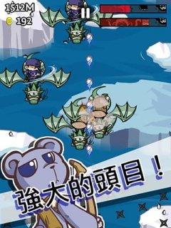 巴巴熊游戏截图