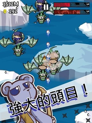 巴巴熊游戏截图第1张
