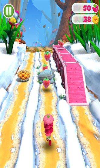 草莓女孩跑酷游戏截图第5张