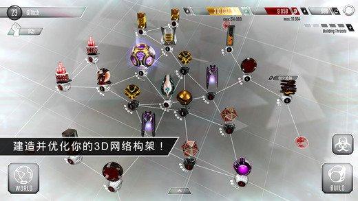 Hackers游戏截图第2张