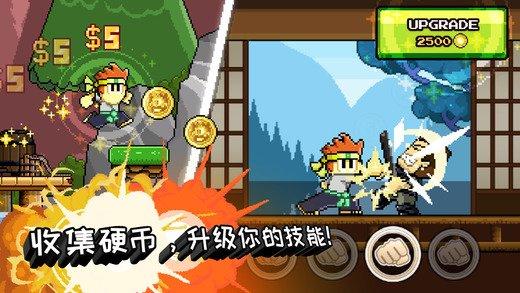 英雄丹游戏截图第3张