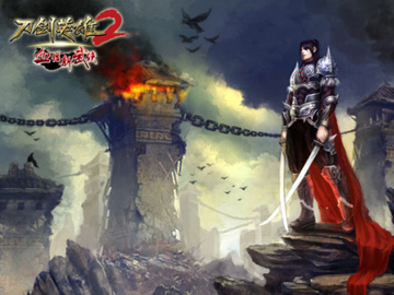 刀剑英雄2