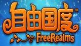 九城代理Q版3D社交类网游《自由国度》试