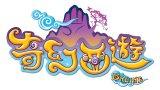 龙图智库2D卡通网游《奇幻西游》试玩