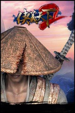 侠义天下-游戏海报