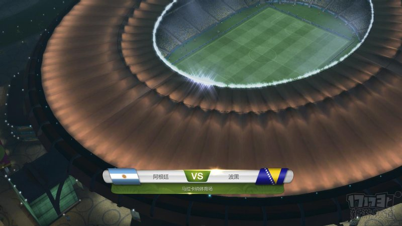 FIFA OL3-试玩截图第2张