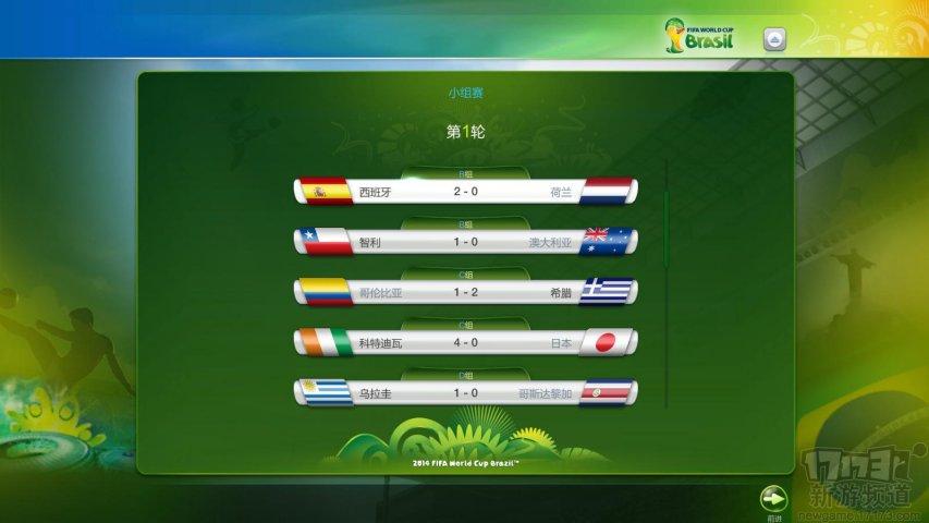 FIFA OL3-试玩截图第3张