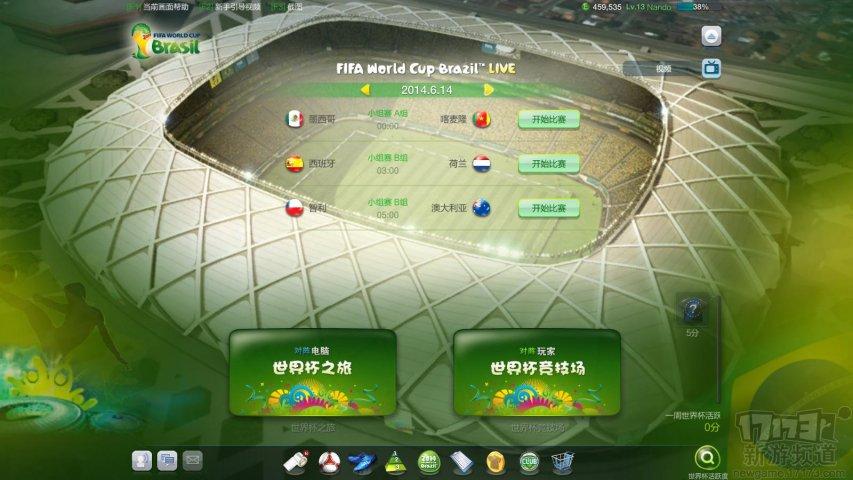 FIFA OL3-试玩截图第17张