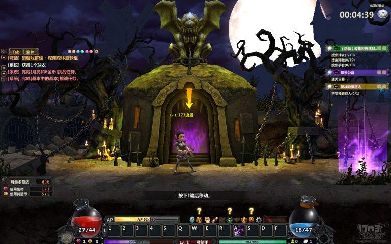魔界村-试玩截图第3张