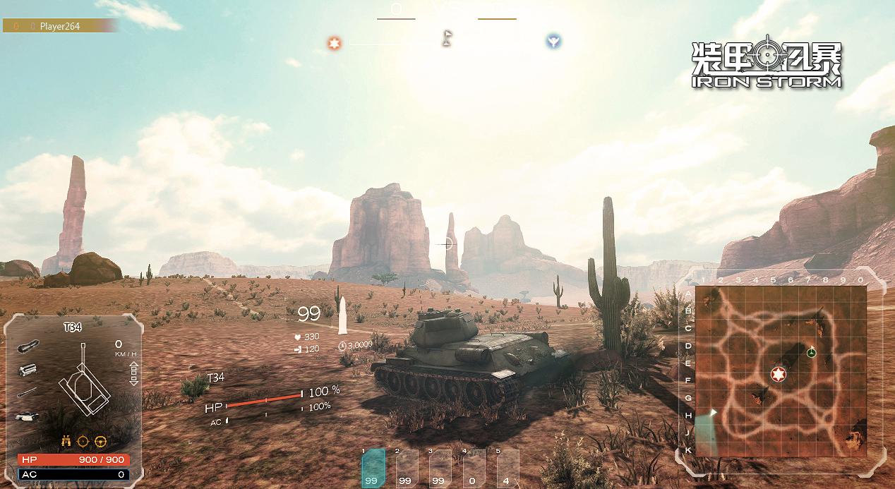 装甲风暴 游戏画面
