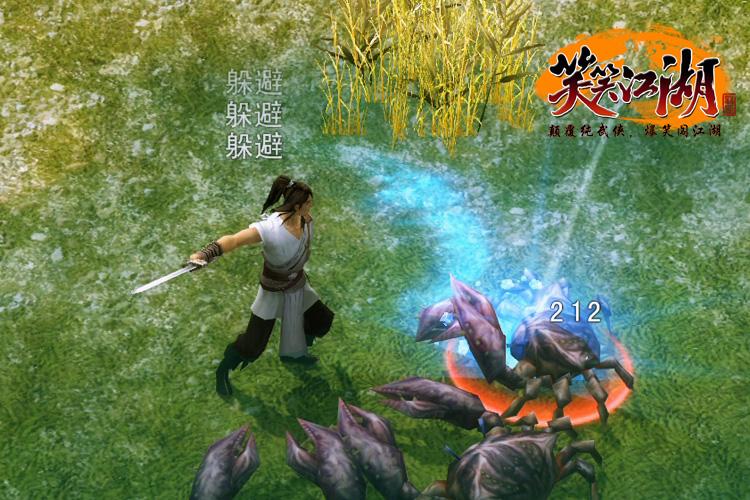 笑笑江湖 游戏画面