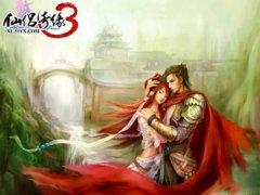 仙侣奇缘3