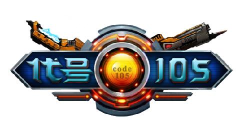 代号105