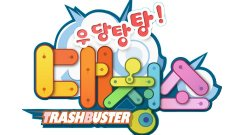 TrashBuster