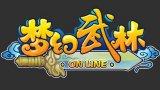逸海情天2D回合制网游《梦幻武林》试玩