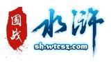 新游尝鲜坊:2D国战类网游《国战水浒》