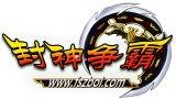 天腾网络2.5D玄幻网游《封神争霸》试玩