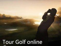 巡回高尔夫OL