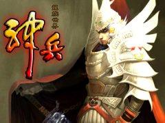 龙族世界-神兵