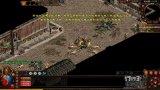 传奇世界 - 游戏截图