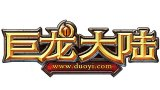新游尝鲜坊:2D魔幻风回合网游《巨龙大陆