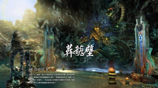 刀龙传说-游戏图片第4张