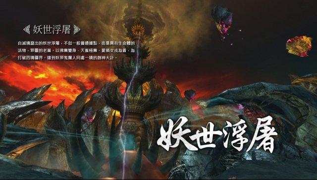 刀龙传说-游戏图片第1张
