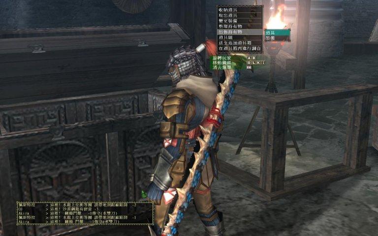 怪物猎人:边境G-试玩截图第1张