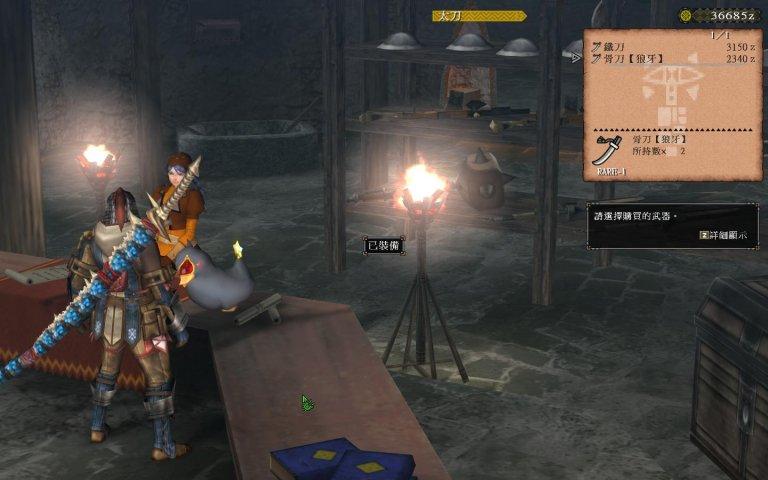 怪物猎人:边境G-试玩截图第2张