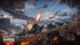 《战争雷霆》游戏壁纸