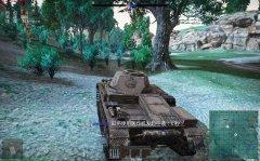 战争雷霆-二测截图