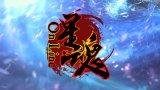 新游尝鲜坊:星魂系统独特!2.5D《星魂