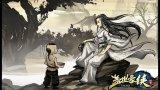 盖世豪侠-白发魔女全套壁纸