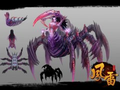风雷-怪物原画